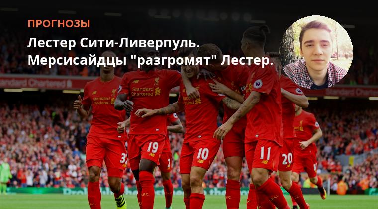 онлайн сайт футбол ставки