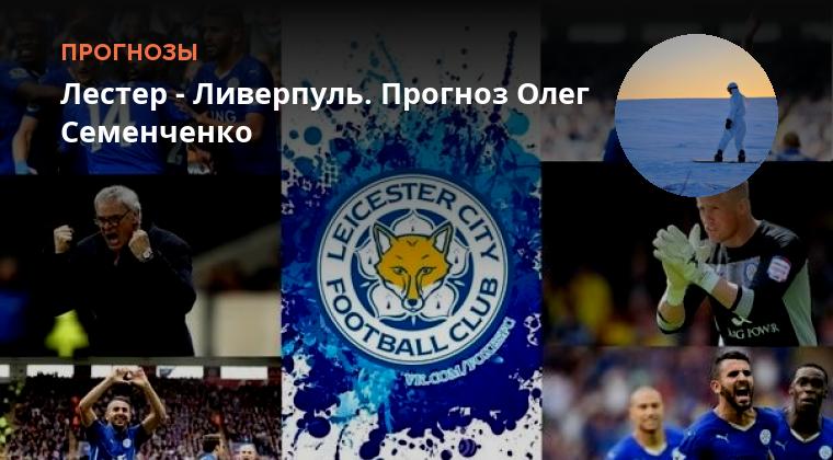 Ставки На Футбольные Матчи Прогнозы Qualifier