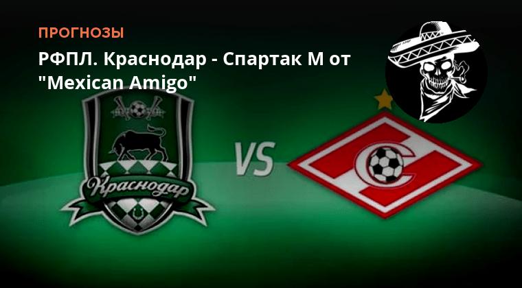 ЗАО Футбольный клуб Локомотив Москва