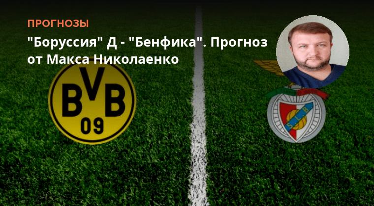 Швейцария  Беларусь Прогноз на товарищеский матч 10617