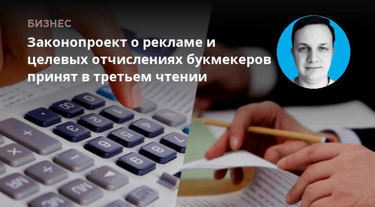 https://bookmaker-ratings.ru/wp-content/uploads/2017/03/social-img-843402.png?v=1489753196