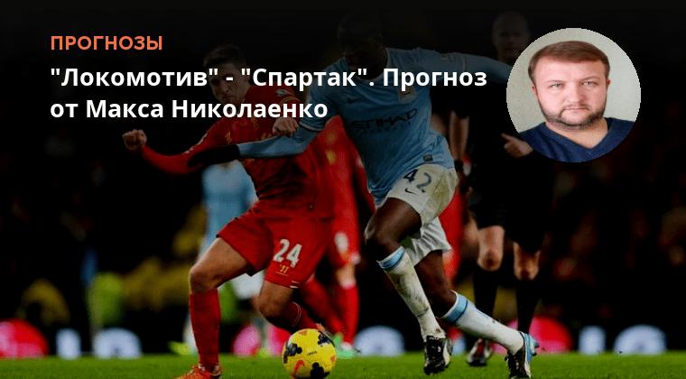 Анализ И Прогнозы Футбольных Матчей