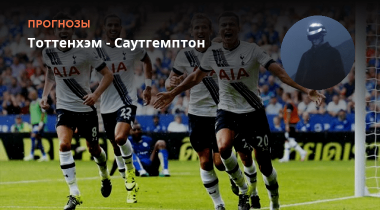 ставки на матч Гент Саутгемптон