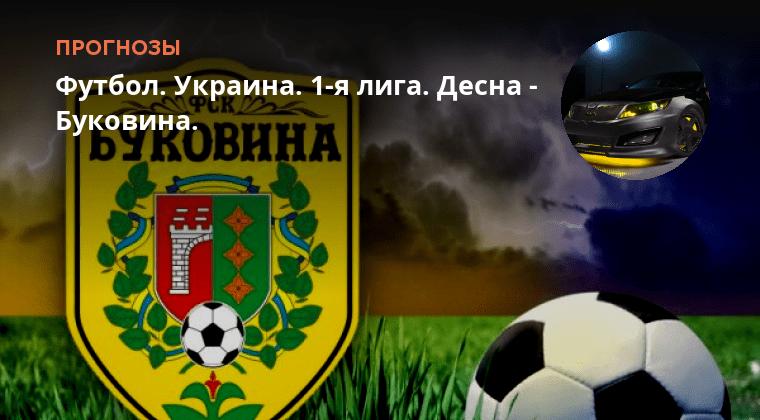 Прогнозы На Футбол Чемпионат Мира 9 Марта
