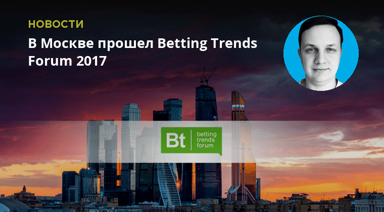 Pawel betting trends 2021 nba all star game betting line