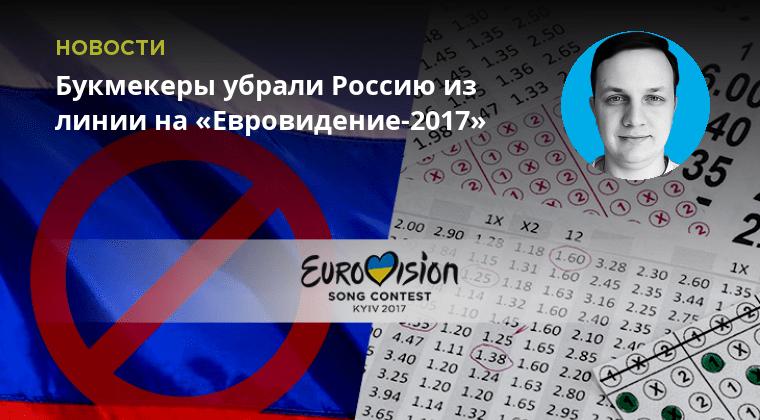 В конкурсе на лучшую песню европы россия участвовать не будет.