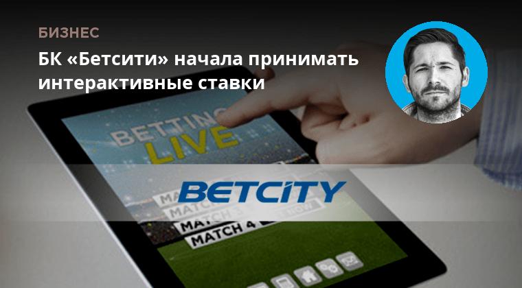 https://bookmaker-ratings.ru/wp-content/uploads/2017/04/social-img-880920.png?v=1492795151