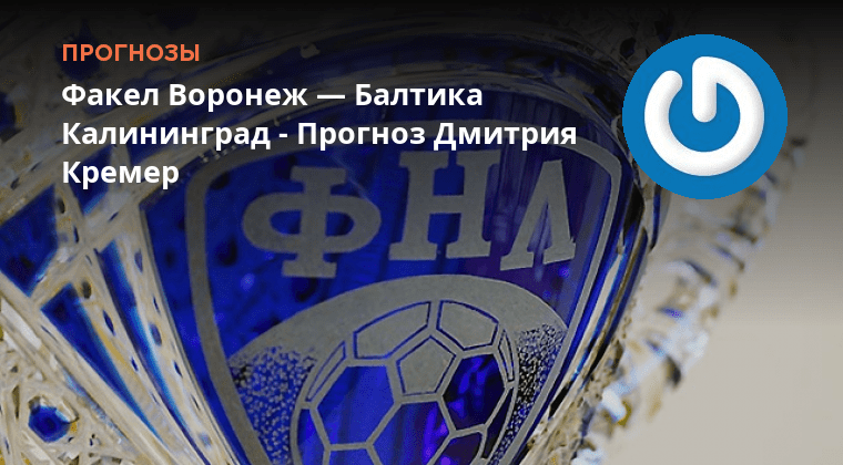 https://bookmaker-ratings.ru/wp-content/uploads/2017/05/social-img-914999.png?v=1494507626