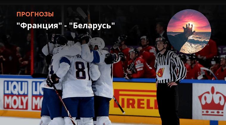 Прогнозы сегодня gismeteo ставки хоккей на