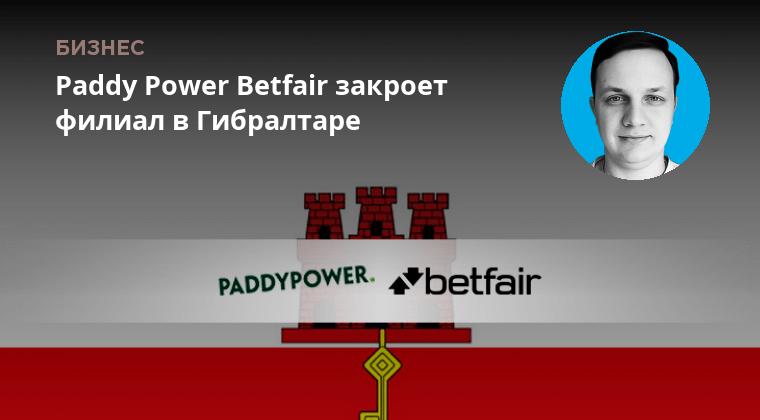 betfayr-zablokirovan