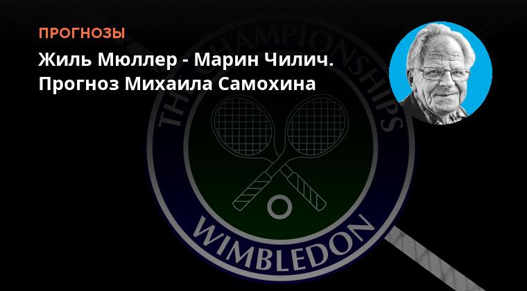 Коко Вандевеге Кузнецова матч Светлана ставки на