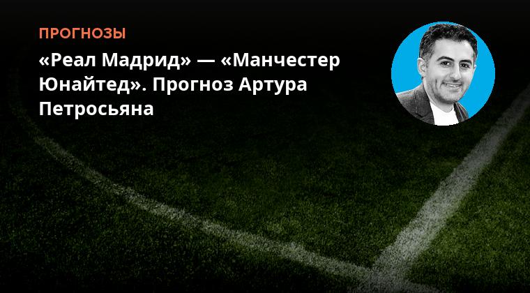 Прогноз на матч Терек Тамбов