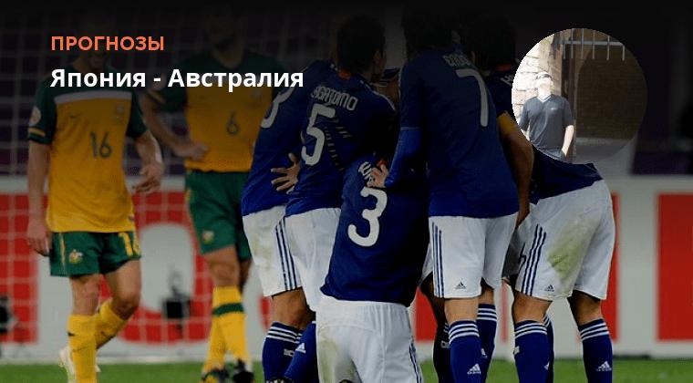 прогноз на сегодня kushvsporte футбол от профессионалов на