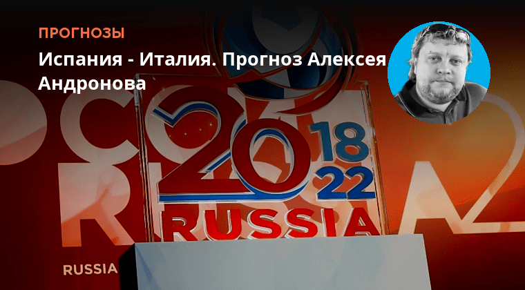 Ставки в украине прогноз