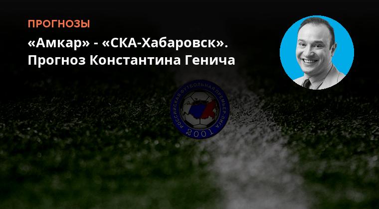 Александра ноября 2016-2018 реал ливерпуль бубнова 4 прогнозы на матч