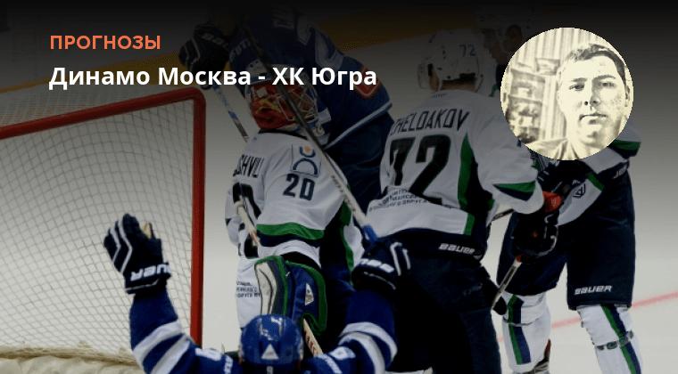 Прогнозы На Хоккей 12.11.18