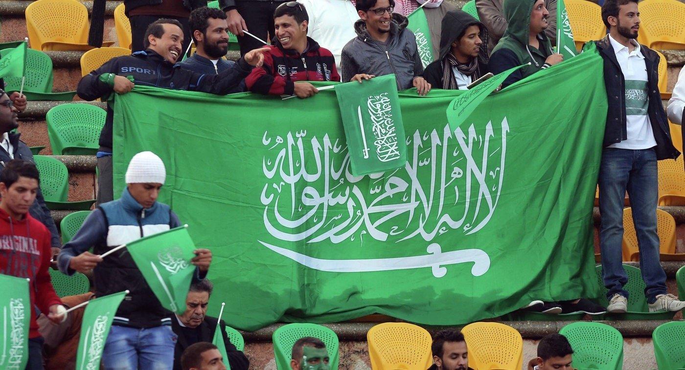 Прогноз на матч Украина - Саудовская Аравия