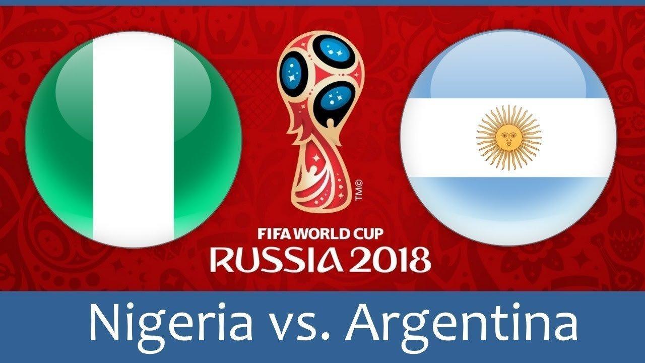 Прогноз на матч Нигерия - Аргентина 26 июня 2018