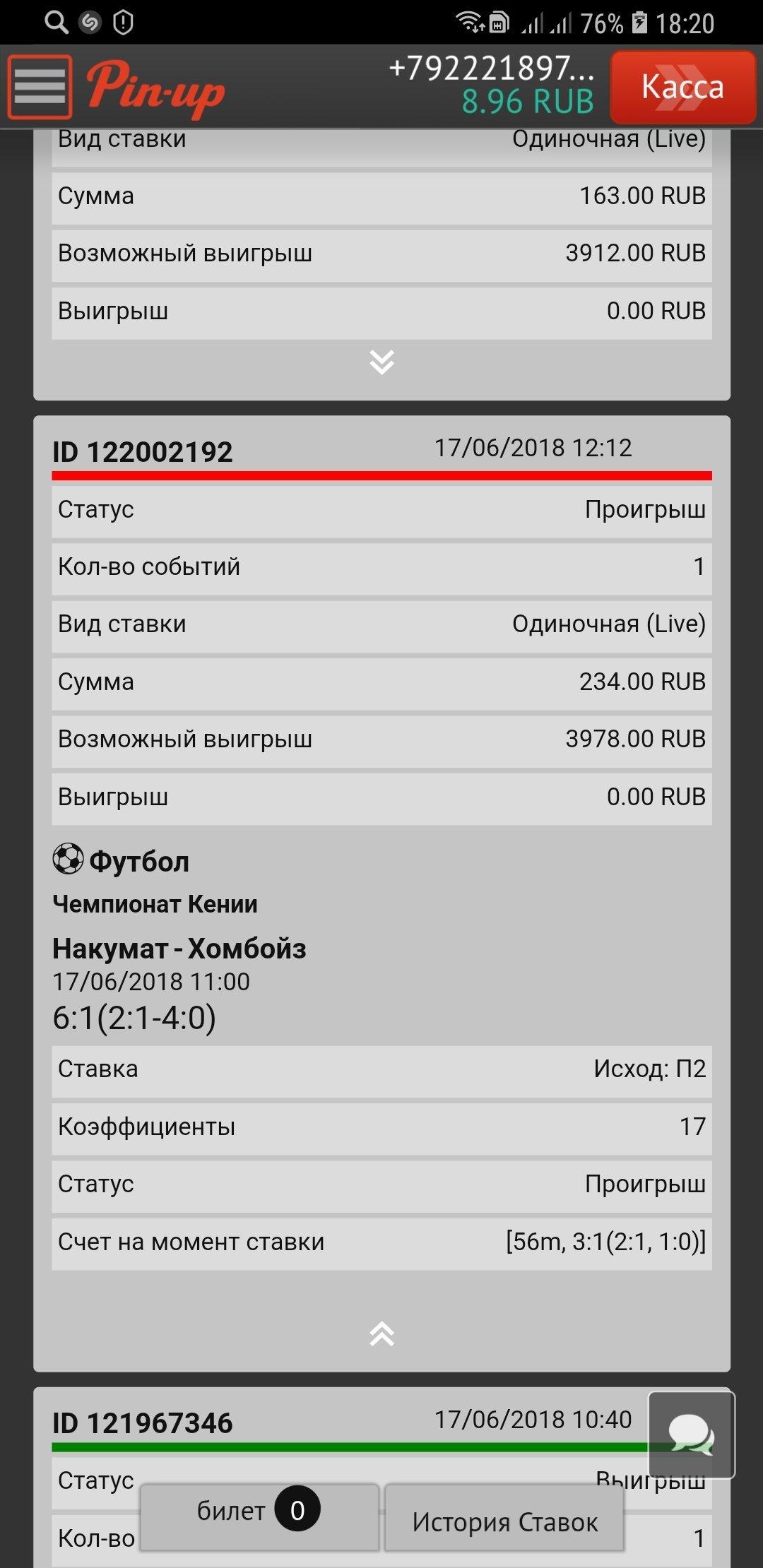 рейтинг букмекеров наталья касьянова