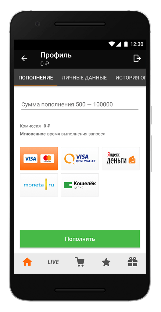 Сайт винлайн на андроид [PUNIQRANDLINE-(au-dating-names.txt) 28