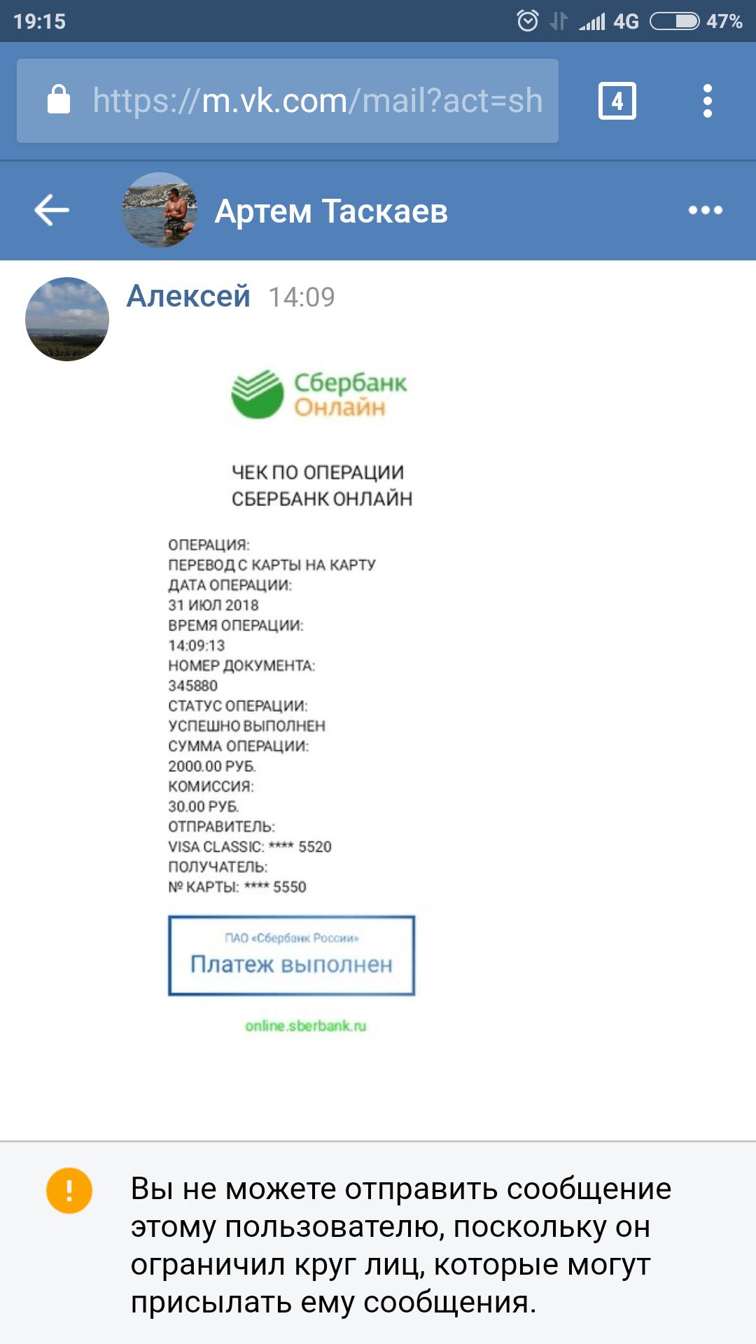 Обзор сайта прогнозов на спорт Baumanteam