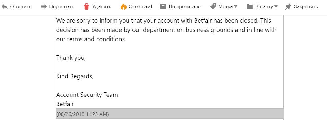 как зарегистрироваться на betfair в россии