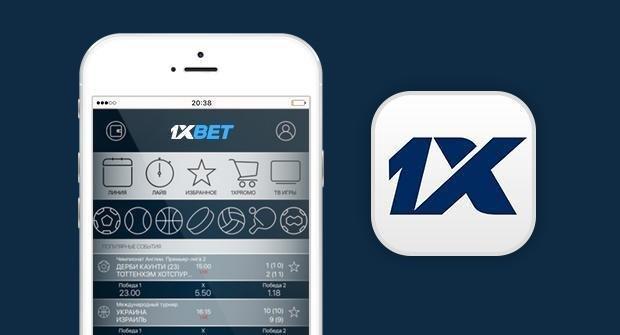 Ставки онлайн приложение для айфона хочу заработать большие деньги в интернете