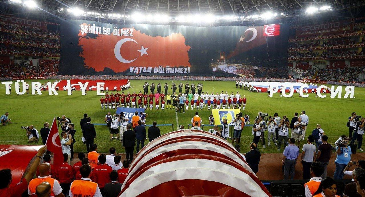 Ставки на матч Турция – Россия. Прогноз на ЧМ по волейболу от 07.10.2018