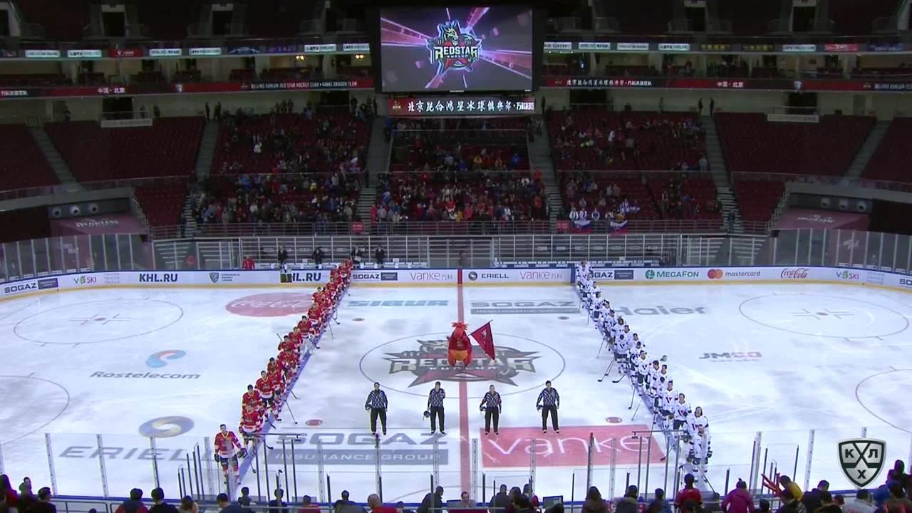 Прогноз на КХЛ: Авангард – Слован Братислава – 11 октября 2018 года