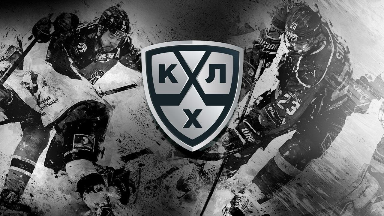 Прогноз на КХЛ: Сочи – Куньлунь РС – 5 сентября 2018 года