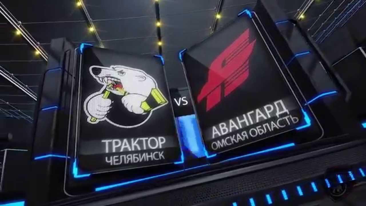 Прогноз на КХЛ: Трактор – Авангард – 20 октября 2018 года