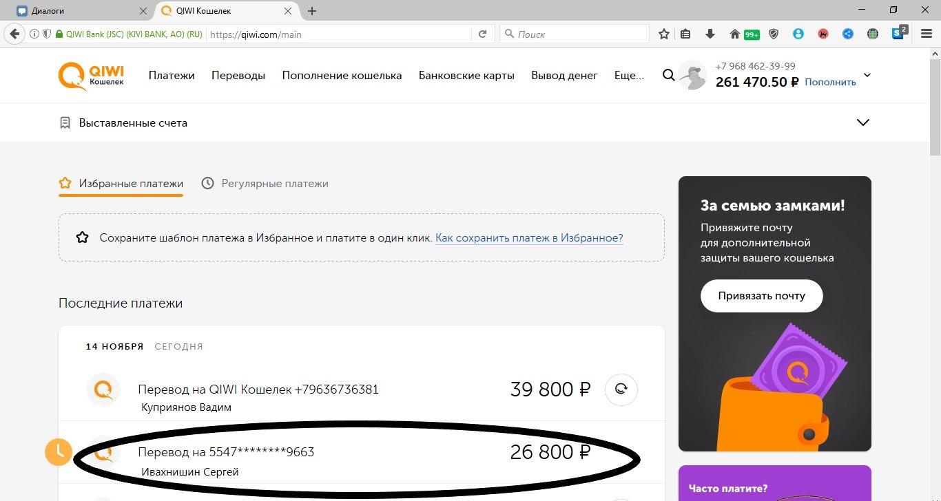 Прогноз на матч Гомель — Минск. 24.06.2017
