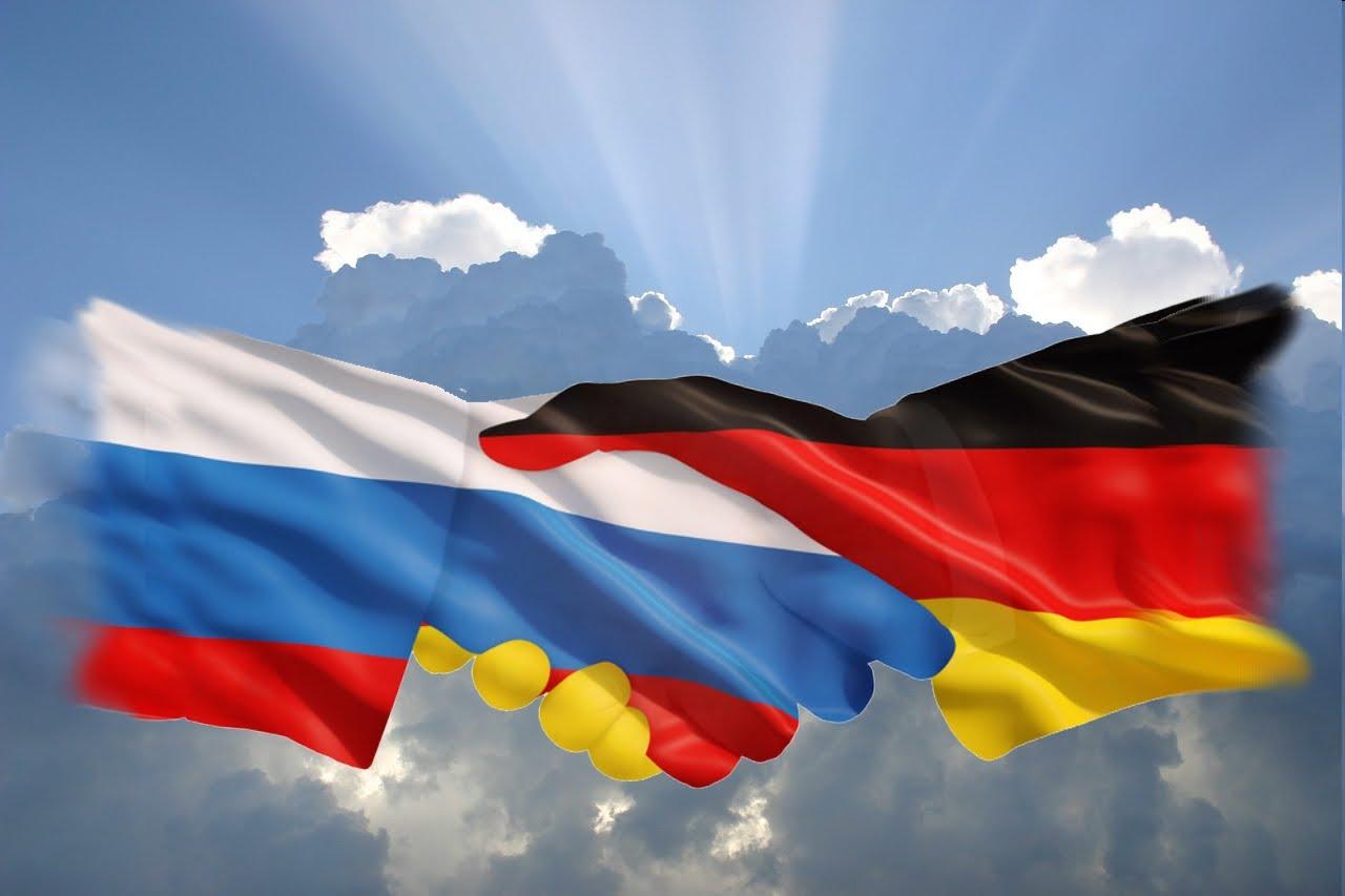 Флаг России и Германии вместе фото