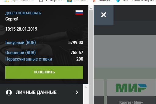 Как потратить бонусы melbet [PUNIQRANDLINE-(au-dating-names.txt) 35