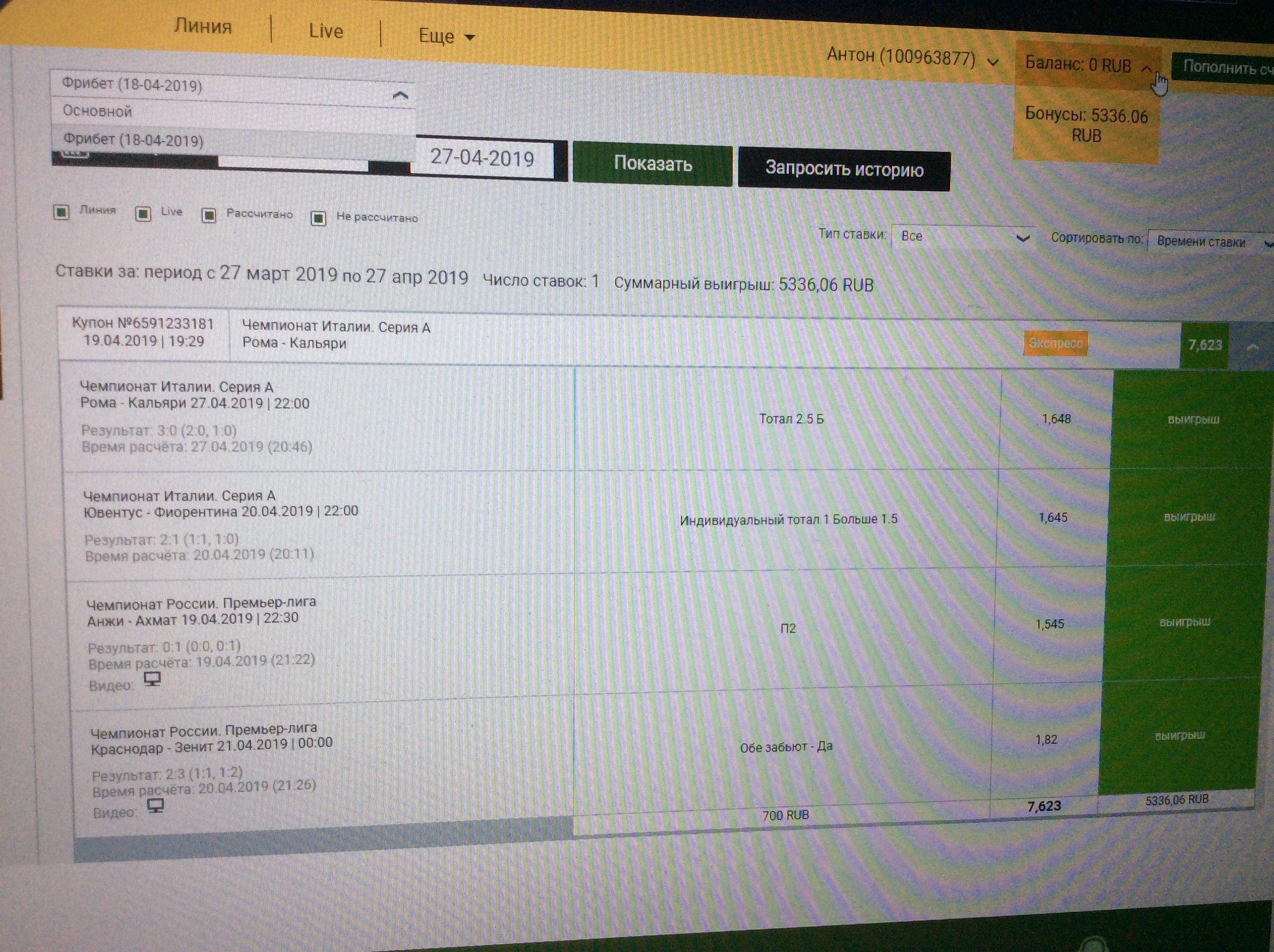Eksklyuziv Bonus 700 Za Registraciyu Ot Bk Melbet Rejting