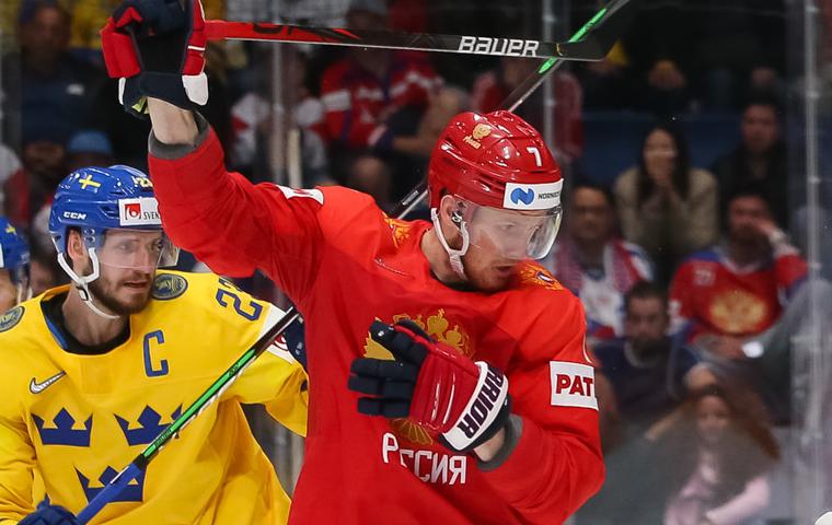 Россия сша хоккей ставки прогноз ставки транспортный налог московская область 2015