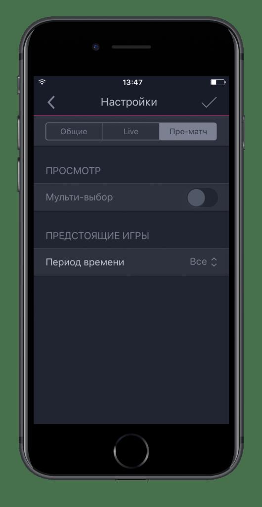 image-vbet-11
