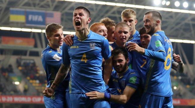 Букмекеры: Украина — фаворит финала молодежного чемпионата мира