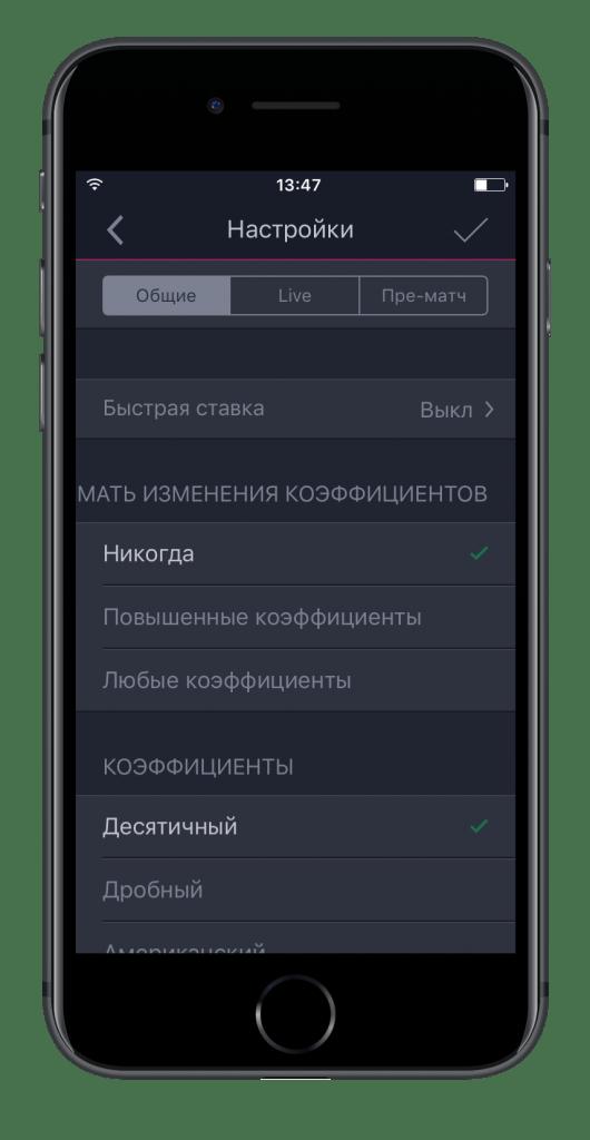 image-vbet-9