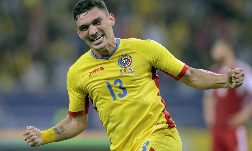Прогнозы на футбол румыния [PUNIQRANDLINE-(au-dating-names.txt) 58