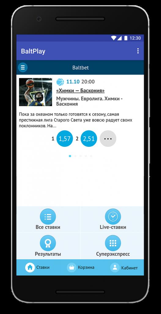 screen-baltbet-1