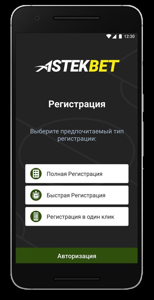 screen-astekbet-1