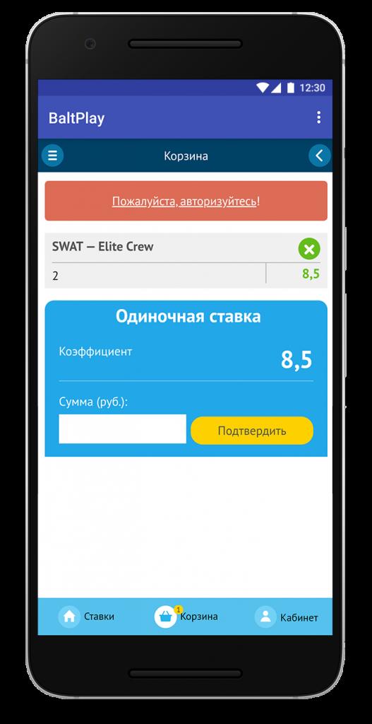 screen-baltbet-13