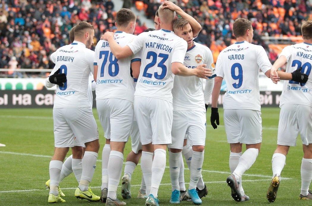 ЦСКА проиграл «Эспаньолу» вматче Лиги Европы