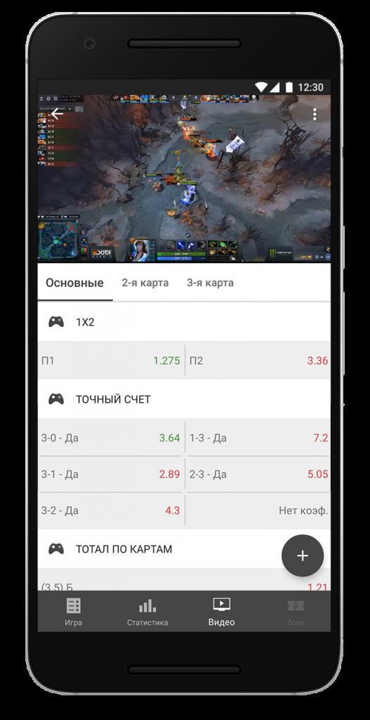 screen-astekbet-18