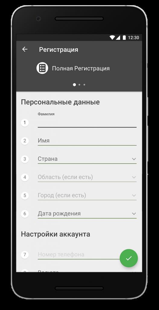 screen-astekbet-2