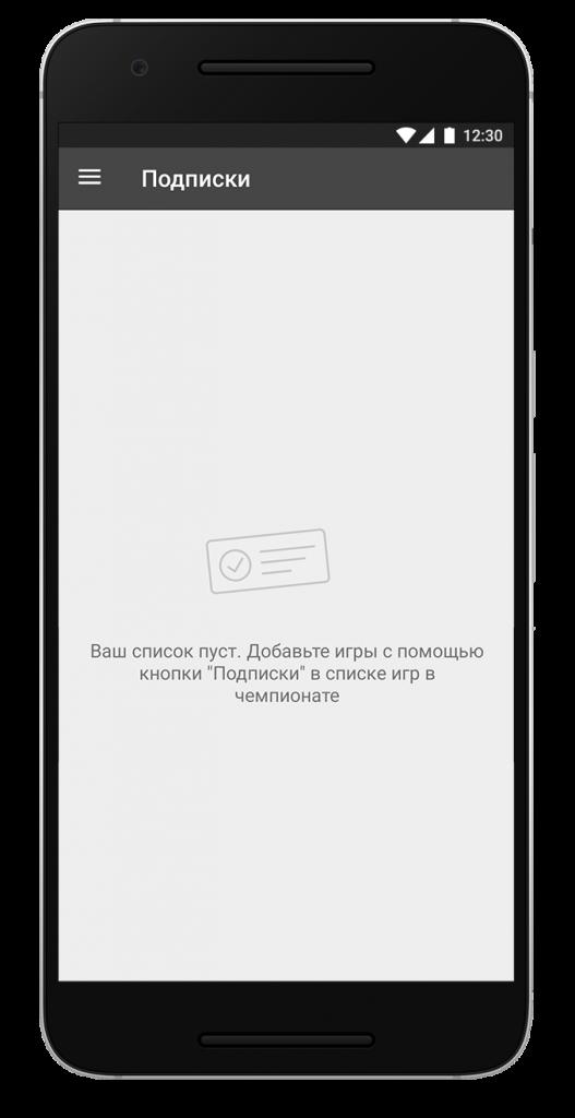screen-astekbet-21