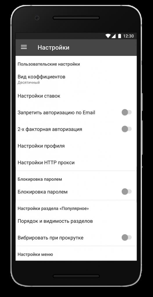 screen-astekbet-26