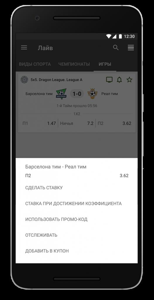 screen-astekbet-29