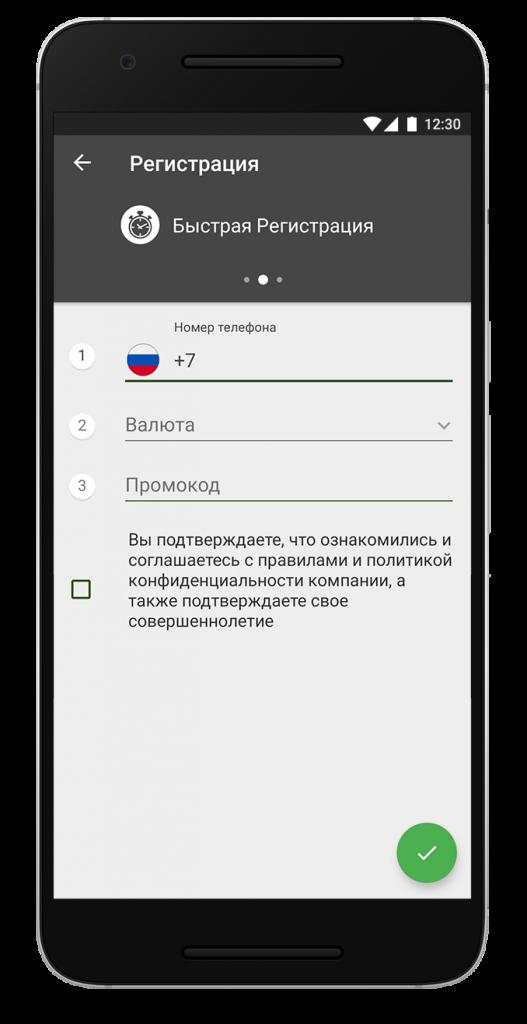 screen-astekbet-3